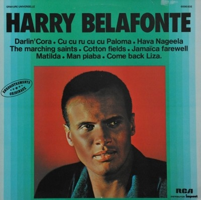 Harry Belafonte - Harry Belafonte (Winyl, LP, Album, ℗ © 1959) - przód główny