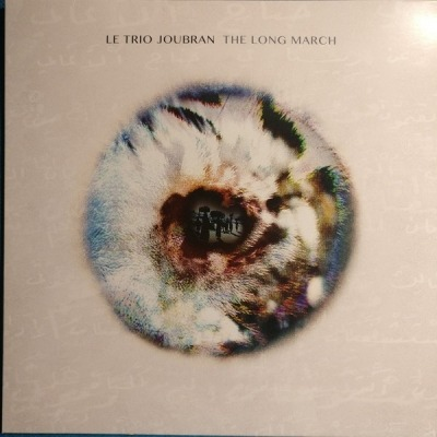The Long March - Le Trio Joubran (Album, Winyl, LP, ℗ © 12 Paź 2018) - przód główny