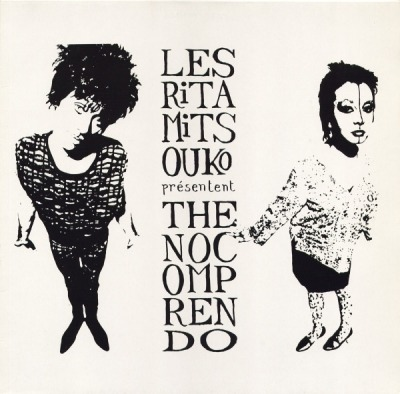 The No Comprendo - Les Rita Mitsouko (Winyl, LP, Album, ℗ © 1986) - przód główny